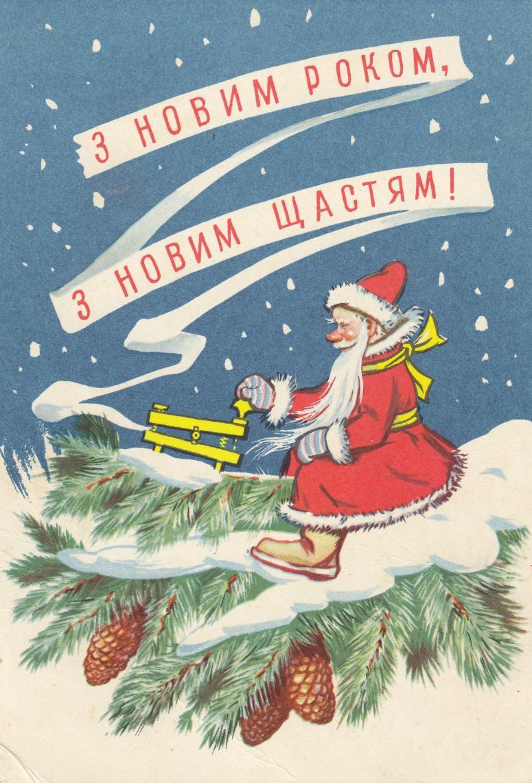 Прибалтийские новогодние открытки 72