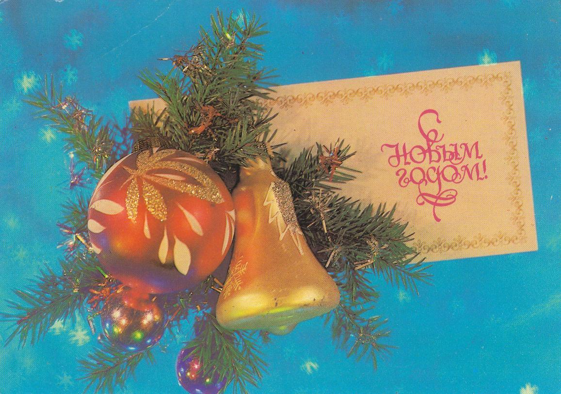 Новогодние открытки фотография