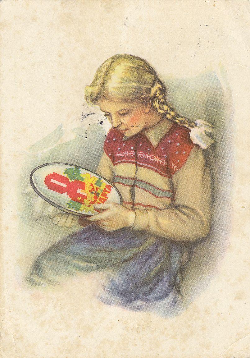 Вышивка девочки читают