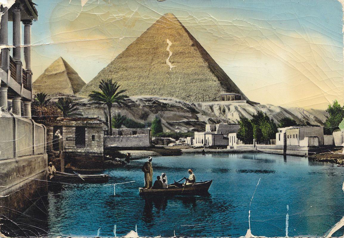 Изображение египта открытка